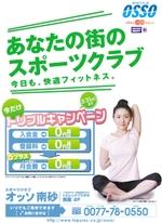 Osso_fitness090221