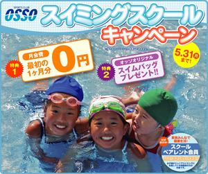 201005_junior_campaign
