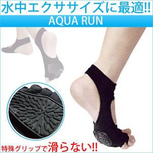 Aquarun