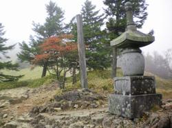 Daibosatutouge_kaizansekihi