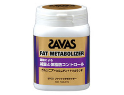 Fat_metabolizer