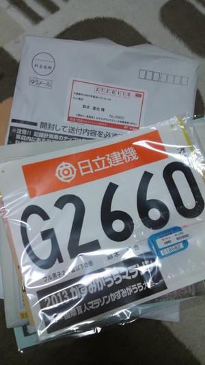 Take_file_20130405225255018