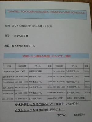 Dsc_00741_2