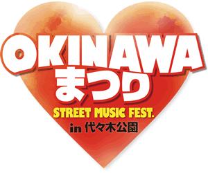 Okinawa_feslogo