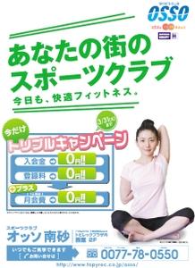 Osso_fitness090221_2