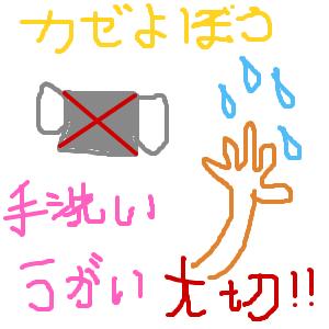 Cocolog_oekaki_2011_01_20_17_20