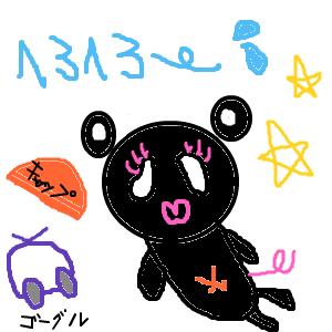 Cocolog_oekaki_2011_08_04_01_10