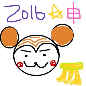 Cocolog_oekaki_2015_11_21_21_31