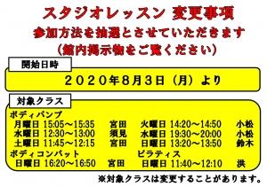Photo_20200801221501
